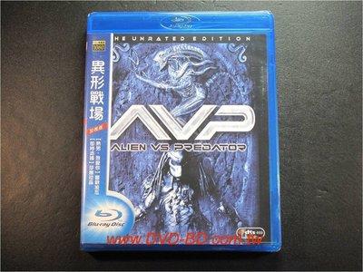 [藍光BD] - 異形戰場 Alien Vs. Predator 加長版 ( 得利公司貨 )