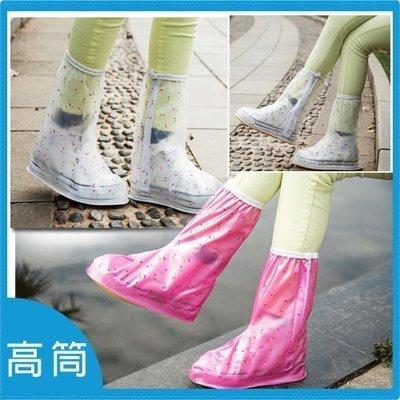 八號倉庫  小碎花 透明防雨鞋套 女戶 外農莊用品 防滑環保 折疊 高筒【2A290Y585】