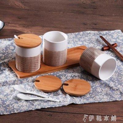 陶瓷調味罐 三件套胡椒鹽罐佐料罐調料盒套裝調味瓶罐   伊鞋本鋪