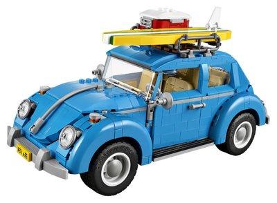 現貨可超取【LEGO 樂高】全新正品 益智玩具 積木/ 經典福斯金龜車 Volkswagen Beetle 10252