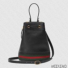 【WEEKEND】 GUCCI Ophidia Small 皮革 小中款 肩背包 水桶包 黑色 610846 20春夏
