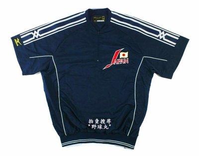 【野球丸】奧運 日本隊 Mizuno 球員版 風衣 中華職棒 中職 日職 MLB 大聯盟 侍JAPAN 日本代表