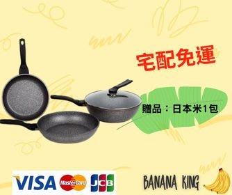 🍌香蕉王🍌韓國限定PN楓年花崗石鍋具組+1元多一件 高雄市