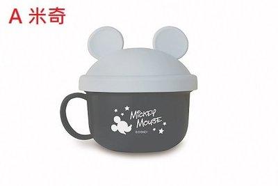 =M.N.S=日本製造 嬰幼兒專用 米奇米妮副食品杯 現貨+預購