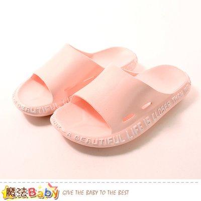 運動拖鞋 女款運動風時尚拖鞋 魔法Baby sd5152