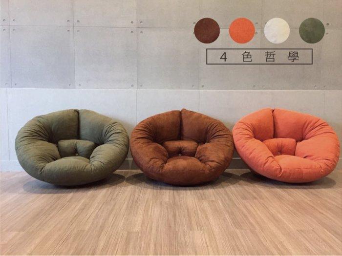 椅的世界 北歐風[星球造型] 多用舒適沙發懶骨頭 布沙發 單人椅/沙發床