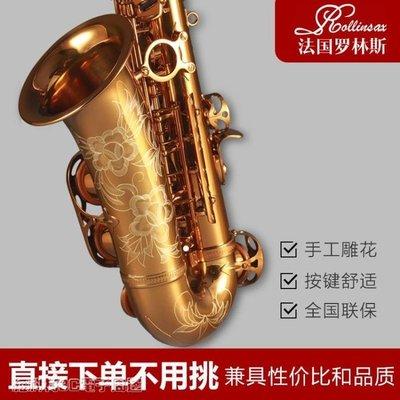薩克斯 法國羅林斯中音薩克斯樂器初學者成人演奏級降e薩克斯風99