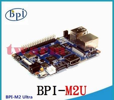 《德源科技》r)(現貨)香蕉派 Banana Pi M2 Ultra (BPI-M2U) 四核 2GB DDR 8GB