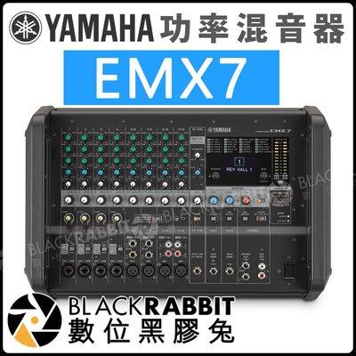 數位黑膠兔【 YAMAHA EMX7 Powered Mixer 功率混音器】音效 舞台 音響設備 擴大機 音控