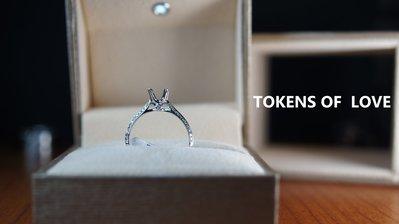 鈿合珠寶精選美鑽0.23克拉鑽石空台18白K金香港台 如需GIA請洽詢