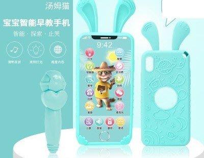 寶寶玩具電話嬰兒童手機仿真可充電0-3可咬防口水益智能---有兔子耳朵☆百變花 yang☆
