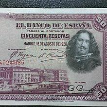 61--1928年西班牙50元紙鈔