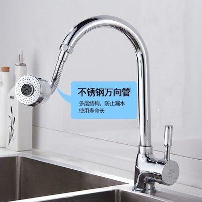 A噴灑不銹鋼防濺水水蓬蓬頭水龍頭增壓用具嘴延伸器過濾頭