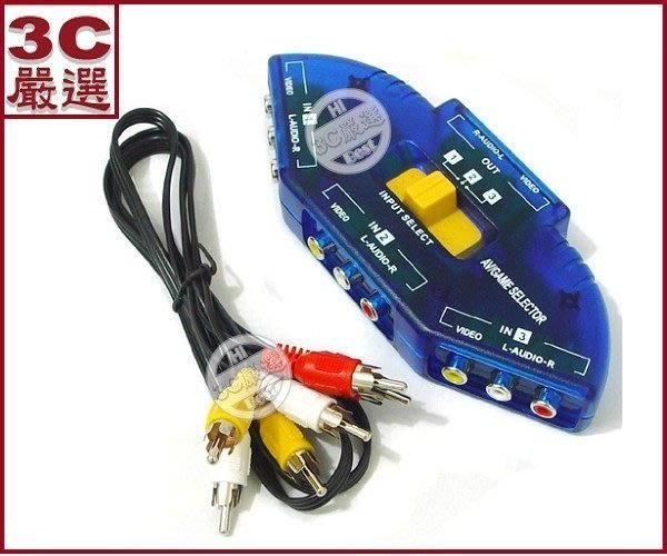 3C嚴選-1對3 AV影音訊號切換器 3輸入1輸出(AV-33) 擴充 延長 切換適用遊樂器 電視DVD播放機.