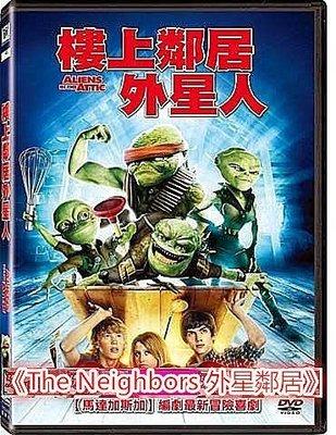 歐美劇《The Neighbors 外星鄰居》第1季 DVD 全場任選買二送一優惠中喔!!