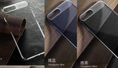 BASUS iPhone7 plus水晶超薄手機殼透明保護套蘋果7硬殼防摔全包創意