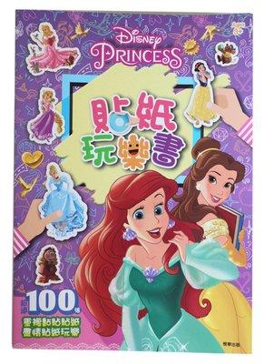 【卡漫迷】 迪士尼 公主 貼紙 玩樂書 ㊣版 台灣製 貼紙書 貼貼樂 長髮 小美人魚 貝兒 兒童 貼畫 女孩禮物 故事書