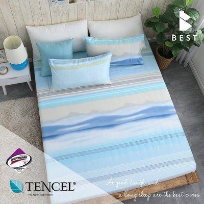 天絲床包三件組 加大6x6.2尺 遙知 頂級天絲 3M吸濕排汗專利 床高35cm  BEST寢飾