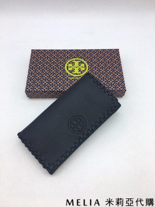 Melia 米莉亞代購 Tory Burch TB 0219 19ss 皮夾 長夾 錢包 編織邊 也可當小手拿包