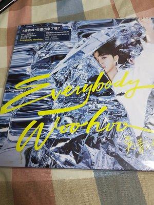 吳青峰 Everybody Woohoo 10吋黑膠LP (德國製) 精裝限量版