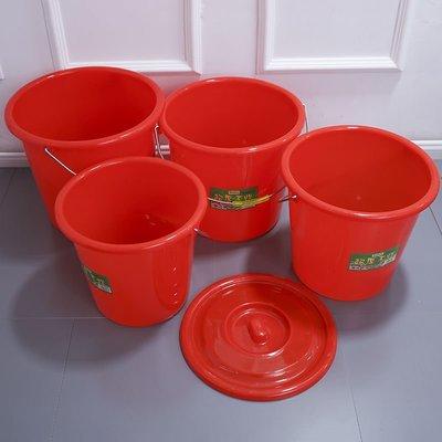 【台灣好品質】塑料水桶大號帶蓋家用儲水桶拖把桶宿舍手提洗衣桶洗澡桶泡腳桶子 高雄市