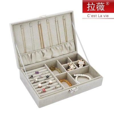 首飾盒 拉薇首飾盒 大正方 皮革絨布帶鎖 飾品收納盒化妝盒 生日結婚禮物