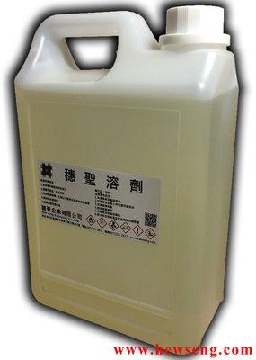 DIY印刷 網版印刷 絲印 油墨溶劑 台灣製造 品質可靠 2kg