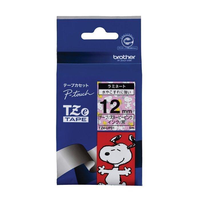 【東京速購】 Brother TZe-UB31 TZe-SW31 SNOOPY 可愛卡通圖案 護貝標籤帶 12mm