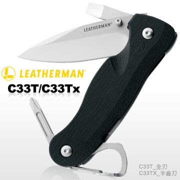 ''電筒魔'' LEATHERMAN CRATER折刀 #860211 (C33T平刃)