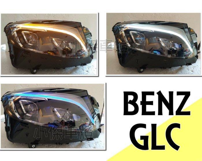 》傑暘國際車身部品《  BENZ GLC 300 W253 美規 低階 升級 高階 一抹藍 4魚眼 全LED 大燈