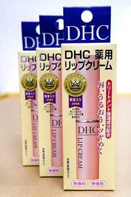 DHC純欖護唇膏1.5g DHC DHC 純橄欖滋潤護唇膏1.5g DHC護唇膏 超人氣美妝美唇大賞 保濕 潤澤秋冬必備