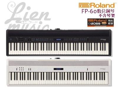 『立恩樂器』免運優惠 Roland FP-60 電鋼琴 黑色 不含架 FP60 數位鋼琴 藍芽 到府安裝 舞台鋼琴