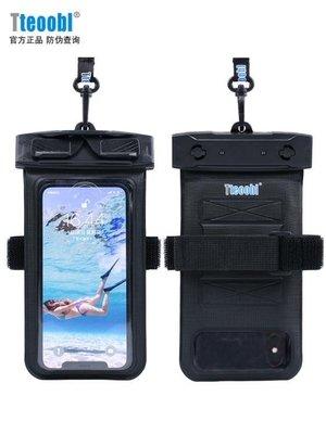 手機防水袋 手機防水袋潛水套觸屏通用游泳iphone7plus防水殼蘋果8x保護包