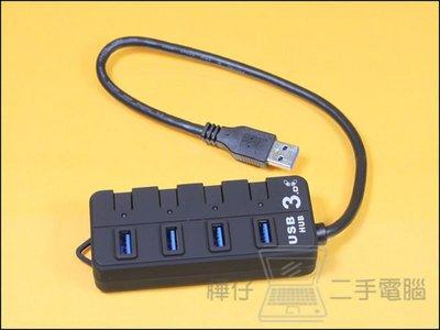 【樺仔3C】USB3.0 HUB 插座...