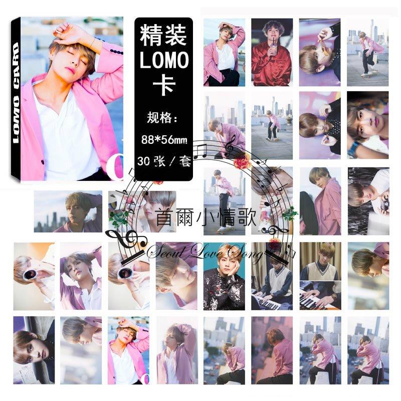 【首爾小情歌】BTS 防彈少年團 V 金泰亨 個人款#07 卡片 LOMO 小卡組 30張