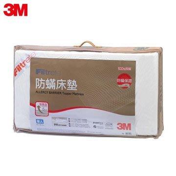 3M Filtrete 防蹣床墊--中密度加高型(單人  3.5 X 6.2),厚度6公分