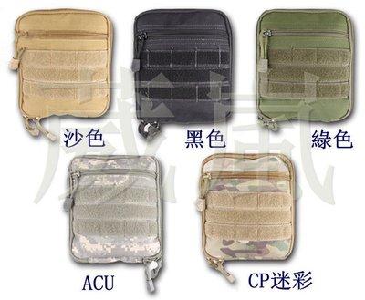XT 5 魔法 工具包 ( 槍盒 槍箱 槍袋 槍包 旅遊 登山 烤肉 露營 槍包 書包 背包 生存遊戲 軍事風 迷彩