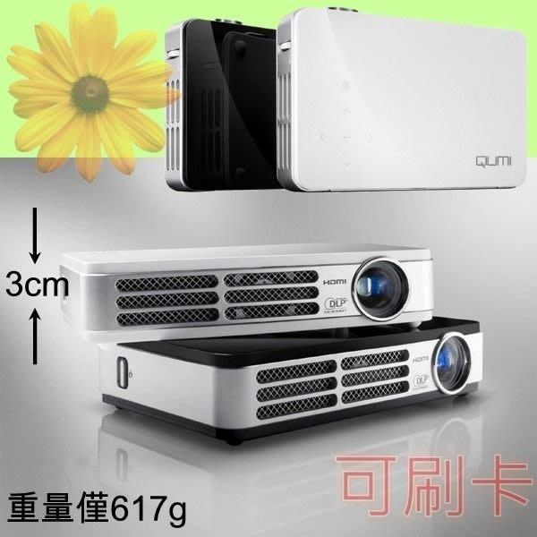5Cgo 【權宇】office 免電腦 Vivitek 麗訊 QUMI G2 HD 微型投影機 617g超可攜會員扣5%