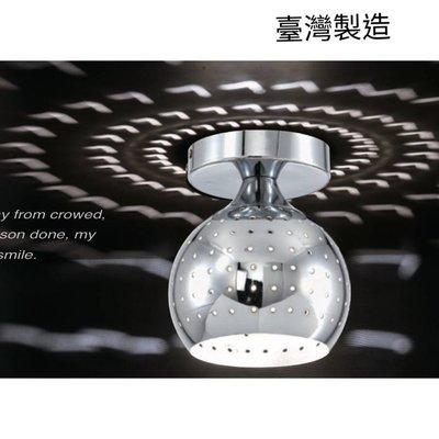 台灣製造-現貨供應 5306轉台玄關走廊陽台浴室小吸頂燈/鋼材鍍鉻-燈光效果佳