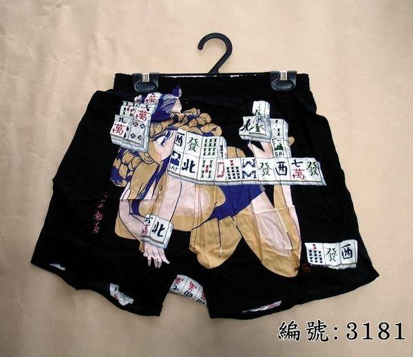 短褲台灣製紅螞蟻平口褲100% 高級棉-編號 3181