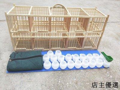 畫眉鳥老竹製排籠運輸籠格籠方籠上山籠養籠