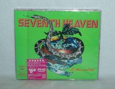 彩虹樂團L'Arc~en~Ciel-第七號天堂Seventh Heaven(日版初回限定盤CD-彩色印刷)~免競標