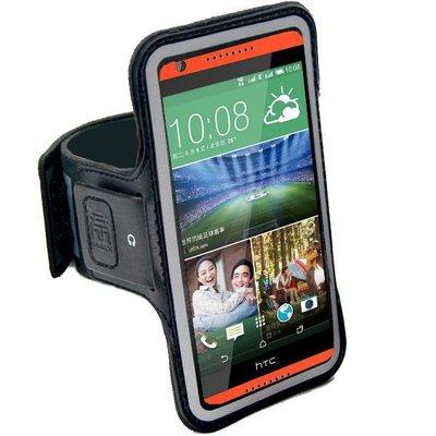 KAMEN Xction 甲面 X行動 HTC Desire 820 dual sim 路跑 運動臂套 運動臂帶 臂袋