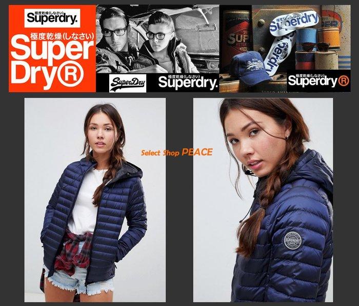 Superdry 英國【現貨】XS/S號 羽絨 連帽外套 Core Down Hooded Jacket