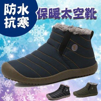 男女款 北海道旅遊雪地鬆緊防水布橡膠底 短筒太空靴 雪靴 Ovan