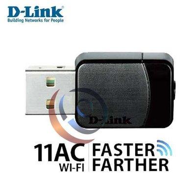 「Sorry」D-Link 友訊 DWA-171 無線網路卡 USB AC雙頻 無線接收器 WiFi接收器