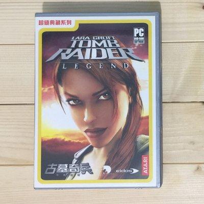 電腦遊戲 古墓奇兵 不死傳奇 (Win2000/XP) (二手商品)