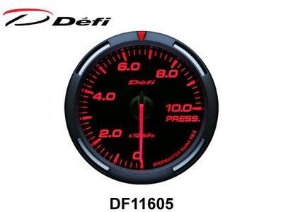 【Power Parts】DEFI RACER GAUGE 高反差壓力錶 60mm(紅) DF11605