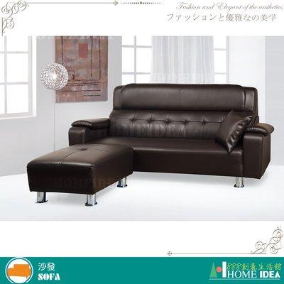 【888創意生活館】382-906-10比爾L型沙發$13,200元(11-2皮沙發布沙發組L型修理沙發家具)新北家具