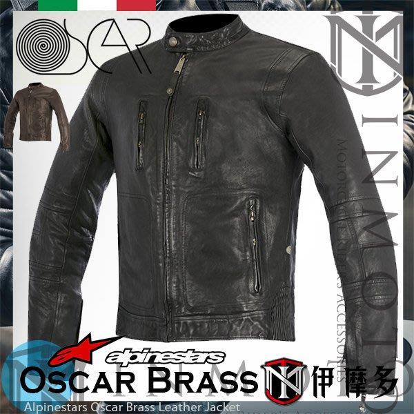 伊摩多※ Alpinestars OSCAR BRASS  復古款 防摔皮衣 拉鍊透氣口 哈雷 美式 刷舊。黑/二色
